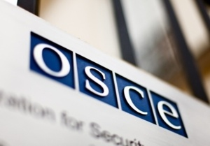 File image: OSCE corporate website