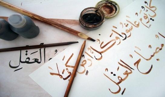 File source: www.qatarchronicle.com